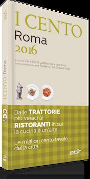 ICento_Roma2016