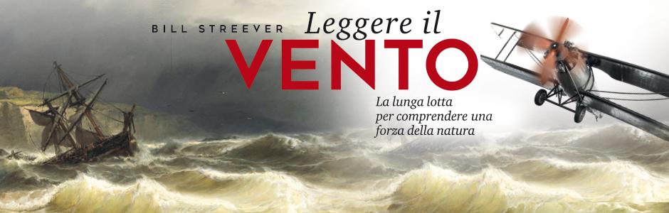 EDT_LEGGERE_VENTO